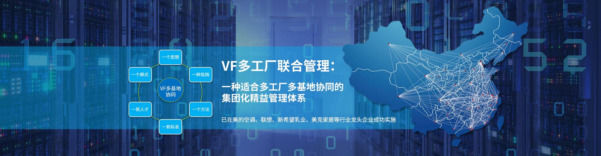 MES智能制造执行系统-数字化智能工厂-深圳数本科技